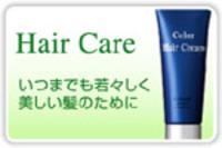 Tm_haircare_2